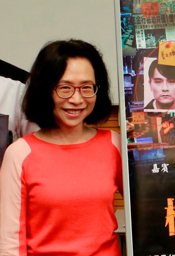 Visit Profile of Prof. YEH Yueh Yu, Emilie