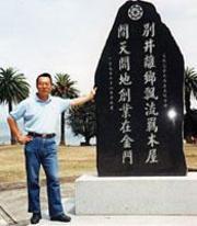 Visit Profile of Xiao-huang Yin