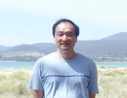 Visit Profile of Dr Tianbing Xia