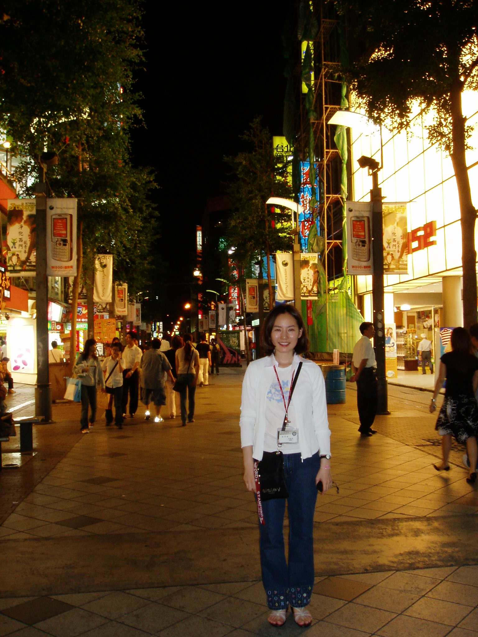 Visit Profile of Yeon Yu