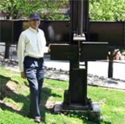 Visit Profile of Leonard D Albano