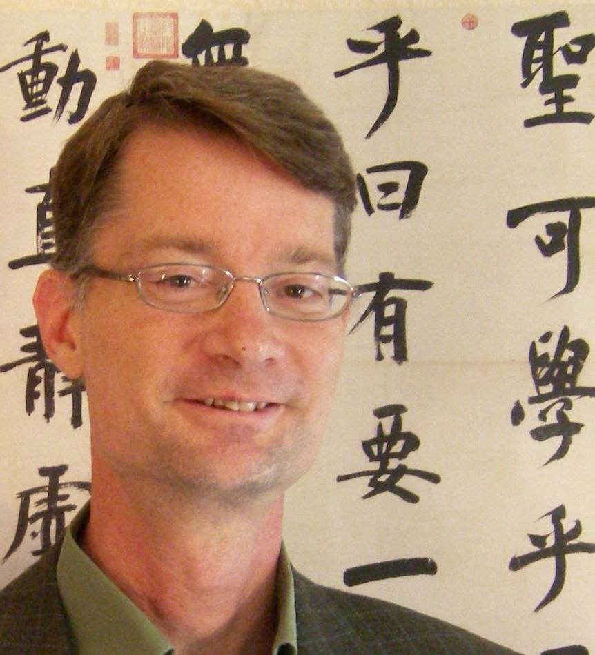 Visit Profile of Stephen C. Angle